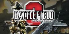"""Игровые сервера """"Public"""" """"VPS для Battlefield 2"""""""