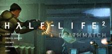 """Игровые сервера """"Public"""" """"VPS для Half Life 2: Deathmatch"""""""