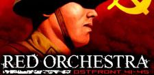 """Игровые сервера """"Public"""" """"VPS для Red Orchestra"""""""